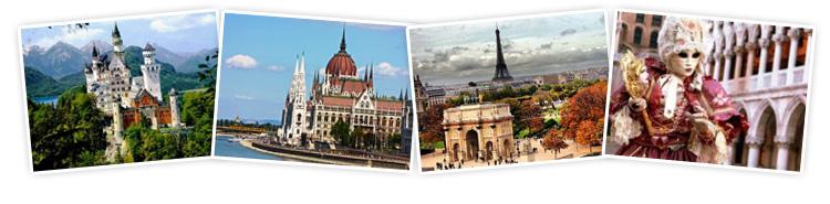 туры комбинированные по европе: